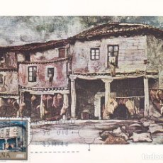 Sellos: PINTURA IGNACIO DE ZULOAGA DIA DEL SELLO 1971 (EDIFIL 2026) EN TARJETA MAXIMA PRIMER DIA. RARA ASI.. Lote 92701550