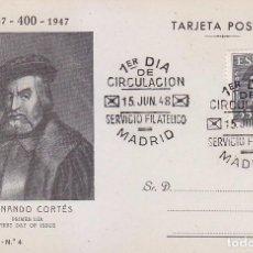 Francobolli: HERNAN CORTES PERSONAJES 1948 (EDIFIL 1035) EN TARJETA MAXIMA PRIMER DIA EDICIONES TOLEDO MOD 4.. Lote 92782845