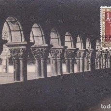 Sellos: ARTE ROMANICO CONSEJO EUROPA VII EXPOSICION 1961 (EDIFIL 1366) EN TM MATASELLOS BARCELONA. RARA. WXZ. Lote 92988350