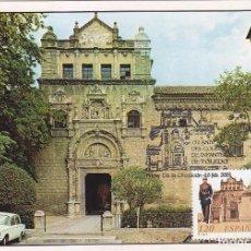 Selos: COLEGIO DE INFANTERIA EN TOLEDO 150 ANIVERSARIO 2001 (EDIFIL 3778) EN TM PD MATASELLOS TOLEDO. RARA.. Lote 94120345