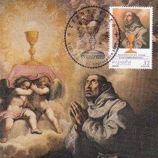 Sellos: RELIGION SAN PASCUAL BAYLON EFEMERIDES 1997 (EDIFIL 3506) EN TM PD MATASELLOS VILA-REAL (CASTELLON).. Lote 94556936