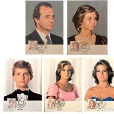 Sellos: LOTE 5 TARJETA MAXIMA PRIMER DIA 1984 REYES DE ESPAÑA FAMILIA REAL. Lote 94731871