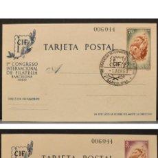 Sellos: LOTE 2 TARJETA PRIMER DIA DE CIRCULACION 1960 PRIMER CONGRESO INTERNACIONAL DE FILATELIA BARCELONA. Lote 94734599