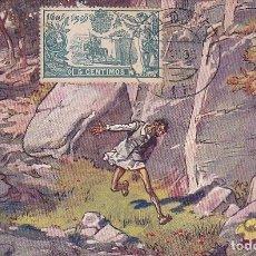 Sellos: DON QUIJOTE CERVANTES III CENTENARIO PUBLICACION DE EL QUIJOTE 1905 (EDIFIL 257) EN TM PD. MUY RARA.. Lote 95539127
