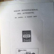 Sellos: HOJA RECUERDO Nº45P. ESPAMER 77. HISPANO SUIZA. PRUEBA RAYADA. Lote 95626171