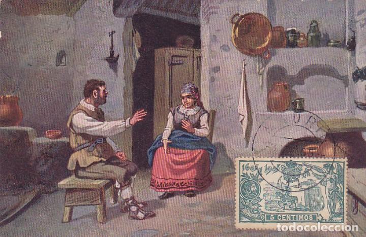 DON QUIJOTE CERVANTES III CENTENARIO PUBLICACION DE EL QUIJOTE 1905 (EDIFIL 257) EN TM PD. MUY RARA. (Sellos - España - Tarjetas Máximas )