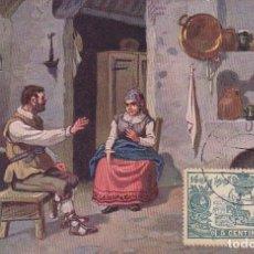Sellos: DON QUIJOTE CERVANTES III CENTENARIO PUBLICACION DE EL QUIJOTE 1905 (EDIFIL 257) EN TM PD. MUY RARA.. Lote 95807131