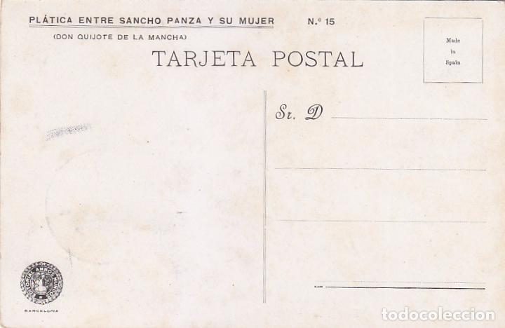 Sellos: DON QUIJOTE CERVANTES III CENTENARIO PUBLICACION DE EL QUIJOTE 1905 (EDIFIL 257) EN TM PD. MUY RARA. - Foto 2 - 95807131