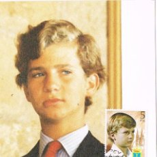Sellos: 0369. TARJETA MAXIMA MADRID 1985. PRINCIPE FELIPE. Lote 95897427