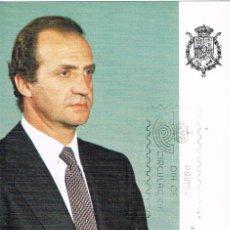Sellos: 0370. TARJETA MAXIMA BARCELONA 1985. REY JUAN CARLOS. Lote 95897511