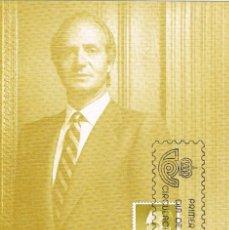 Sellos: 0371. TARJETA MAXIMA BARCELONA 1985. REY JUAN CARLOS. Lote 95897555