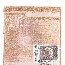 Sellos: AÑO SANTO JACOBEO 1993 (EDIFIL 3254) EN TM PRIMER DIA MATASELLOS SANTIAGO DE COMPOSTELA. RARA ASI.. Lote 95941199