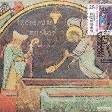Sellos: AÑO SANTO JACOBEO 1993 (EDIFIL 3253) EN TM PRIMER DIA MATASELLOS SANTIAGO DE COMPOSTELA. RARA ASI.. Lote 95941291