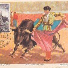 Sellos: TOROS FIESTA NACIONAL TAUROMAQUIA 1960 (EDIFIL 1258) EN BONITA Y RARA TARJETA MAXIMA PRIMER DIA.. Lote 96000091