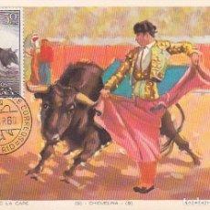 Sellos: TOROS FIESTA NACIONAL TAUROMAQUIA 1960 (EDIFIL 1258) TARJETA MAXIMA SERVICIO FILATELICO DE CORREOS.. Lote 96000195