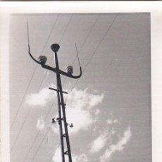 Sellos: I CENTENARIO DEL TELEGRAFO 1955 (EDIFIL 1180) EN TARJETA MAXIMA SERVICIO FILATELICO DE CORREOS. RARA. Lote 96074875