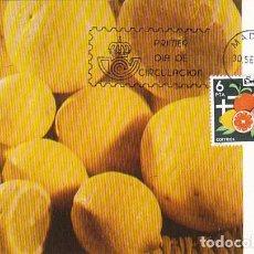 Sellos: EDIFIL 2626, ESPAÑA EXPORTA: AGRIOS, TARJETA MAXIMA DE PRIMER DIA DE 30-9-1981. Lote 96080579