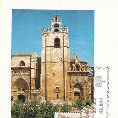 Sellos: EDIFIL 2621, DIA DEL SELLO EN PALENCIA, CORREOS DE CASTILLA TARJETA MAXIMA PRIMER DIA 19-6-1981 SFC. Lote 96084403