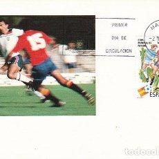 Sellos: EDIFIL 2613, COPA DEL MUNDO DE FUTBOL ESPAÑA 82, TARJETA MAXIMA PRIMER DIA DE 2-5-1981. Lote 96086331