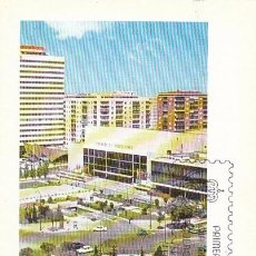 Sellos: EDIFIL 2592, CONFERENCIA SOBRE SEGURIDAD EN EUROPA, TARJETA MAXIMA DE PRIMER DIA DE 11-11-1980 . Lote 96699503