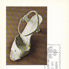 Sellos: EDIFIL 2565, ESPAÑA EXPORTA CALZADO, TARJETA MAXIMA DE PRIMER DIA DE 15-3-1980. Lote 96836499