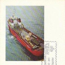 Sellos: EDIFIL Nº 2564, ESPAÑA EXPORTA BUQUES, TARJETA MAXIMA DE PRIMER DIA DE 15-3-1980. Lote 96836631