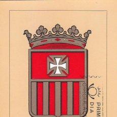 Sellos: LOW COST AZULRIOSTRA RELIGION VIRGEN MERCED LXXV ANIVERSARIO CORONACION 1963 (EDIFIL 1521) EN TM PD.. Lote 97352239