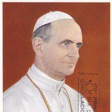 Sellos: RELIGION CONCILIO VATICANO II PAPA PABLO VI 1963 (EDIFIL 1540) EN RARA TARJETA MAXIMA PRIMER DIA.. Lote 97353043