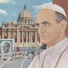 Sellos: LOW COST AZULRIOSTRA RELIGION CONCILIO VATICANO II PAPA PABLO VI 1963 (EDIFIL 1540) EN TM PD.. Lote 97353127