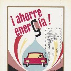 Sellos: EDIFIL 2509, AHORRO DE ENERGIA: GASOLINA (AUTOMOVIL), TARJETA MAXIMA DE PRIMER DIA DE 24-1-1979. Lote 97851495