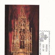 Sellos: EDIFIL 2786, CORPUS CHRISTI DE TOLEDO (FIESTAS POPULARES), TARJETA MAXIMA DE PRIMER DIA DE 6-6-1985. Lote 98210723