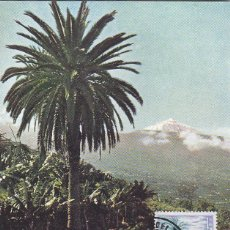 Sellos: EL TEIDE TENERIFE CANARIAS SERIE TURISTICA 1966 (EDIFIL 1731) EN TM PD MATASELLOS SANTIAGO DEL TEIDE. Lote 21518846