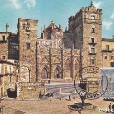 Sellos: MONASTERIO DE GUADALUPE CACERES SERIE TURISTICA 1966 (EDIFIL 1732) EN TM PD MATASELLOS DE GUADALUPE.. Lote 28905564