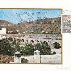 Sellos: EDIFIL 2418, ACUEDUCTO ROMANO DE ALMUÑECAR (GRANADA), TARJETA MAXIMA DE PRIMER DIA DE 24-6-1977. Lote 99651991