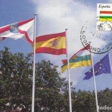 Sellos: 2010 TARJETA MÁXIMA BANDERA LA RIOJA. Lote 99922747
