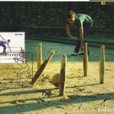 Sellos: 2008 TARJETA MÁXIMA DEPORTES TRADICIONALES BOLO PALMA. Lote 100365279