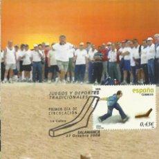 Sellos: 2008 TARJETA MÁXIMA DEPORTES TRADICIONALES JUEGO DE LA CALVA. Lote 100366023
