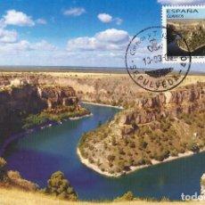 Sellos: 2008 TARJETA MÁXIMA PARQUES NATURALES HOCES DEL RÍO DURATÓN SEPÚLVEDA. Lote 100376215