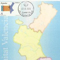 Sellos: 2010 TARJETA MÁXIMA COMUNIDAD VALENCIANA MAPA VALENCIA. Lote 100376443