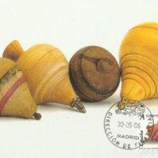 Sellos: 2006 TARJETA MAXIMA JUGUETES PEONZAS. Lote 101188639