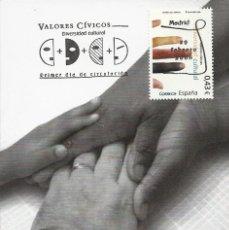 Sellos: 2008 TARJETA MAXIMA VALORES CÍVICOS DIVERSIDAD CULTURAL. Lote 101196103