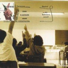 Sellos: 2008 TARJETA MAXIMA VALORES CÍVICOS CONTRA EXPLOTACIÓN INFANTIL. Lote 101196155