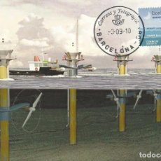 Sellos: 2010 TARJETA MAXIMA ENERGÍAS RENOVABLES MAREOMOTRIZ. Lote 101200331