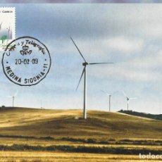 Sellos: 2009 TARJETA MAXIMA ENERGÍAS RENOVABLES ENERGÍA EÓLICA MEDINA SIDONIA. Lote 101200503
