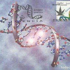 Sellos: 2009 TARJETA MAXIMA CIENCIA GENÉTICA ADN. Lote 101200531