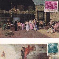 Sellos: PINTURA MARIANO FORTUNY 1968 (EDIFIL 1854/63) EN DIEZ TARJETAS MAXIMAS PRIMER DIA. BONITAS Y RARAS.. Lote 101225235