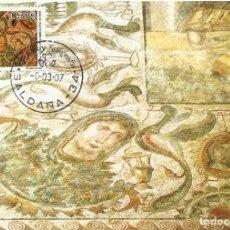 Sellos: 2007 TARJETA MÁXIMA MOSAICO VILLA ROMANA LA OLMEDA PALENCIA. Lote 102054563