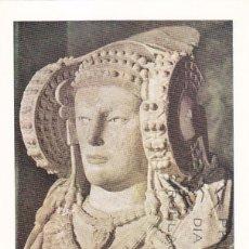 Sellos: LOW COST AZULRIOSTRA LA DAMA DE ELCHE ARQUEOLOGIA TURISMO SERIE TURISTICA 1969 (EDIFIL 1937) TM PD.. Lote 102590599