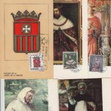 Selos: 1521/5 AÑO 1963 - LXXV ANIVERSARIO VIRGEN DE LA MERCED - EN TM /TARJETA MÁXIMA PRIMER DÍA. Lote 102591103