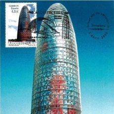 2008 Tarjeta Máxima ARQUITECTURA Torre Agbar Barcelona